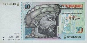 khaldun-tunisia