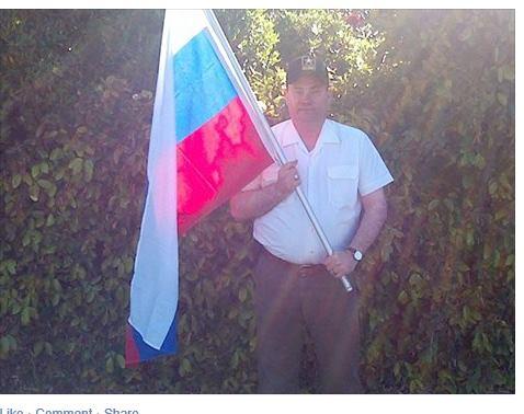 rodneymartinflag