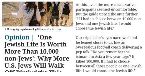 one jew life